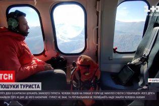 Новости Украины: поисковики надеются, что пропавший лыжник нашел избушку в горах