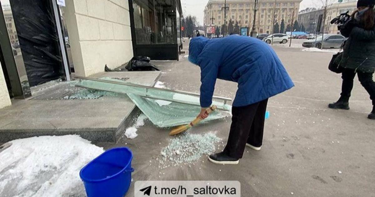 Фото: t.me/h_saltovka