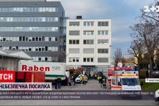 Новости мира: в Германии в одном из офисов взорвалось содержание конверта