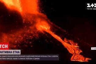Новости мира: на Сицилии продолжается извержение Этны