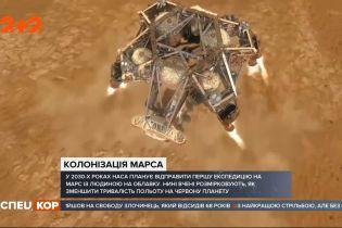 """Місія """"НАСА"""" із марсоходом незабаром спуститься на поверхню Червоної планети"""