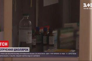 Новини України: підлітковий флешмоб набирає обертів, ще троє школярів наковталися пігулок