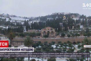 Новости мира: штат Техас четвертые сутки замерзает, а на Ближнем Востоке - снегопады