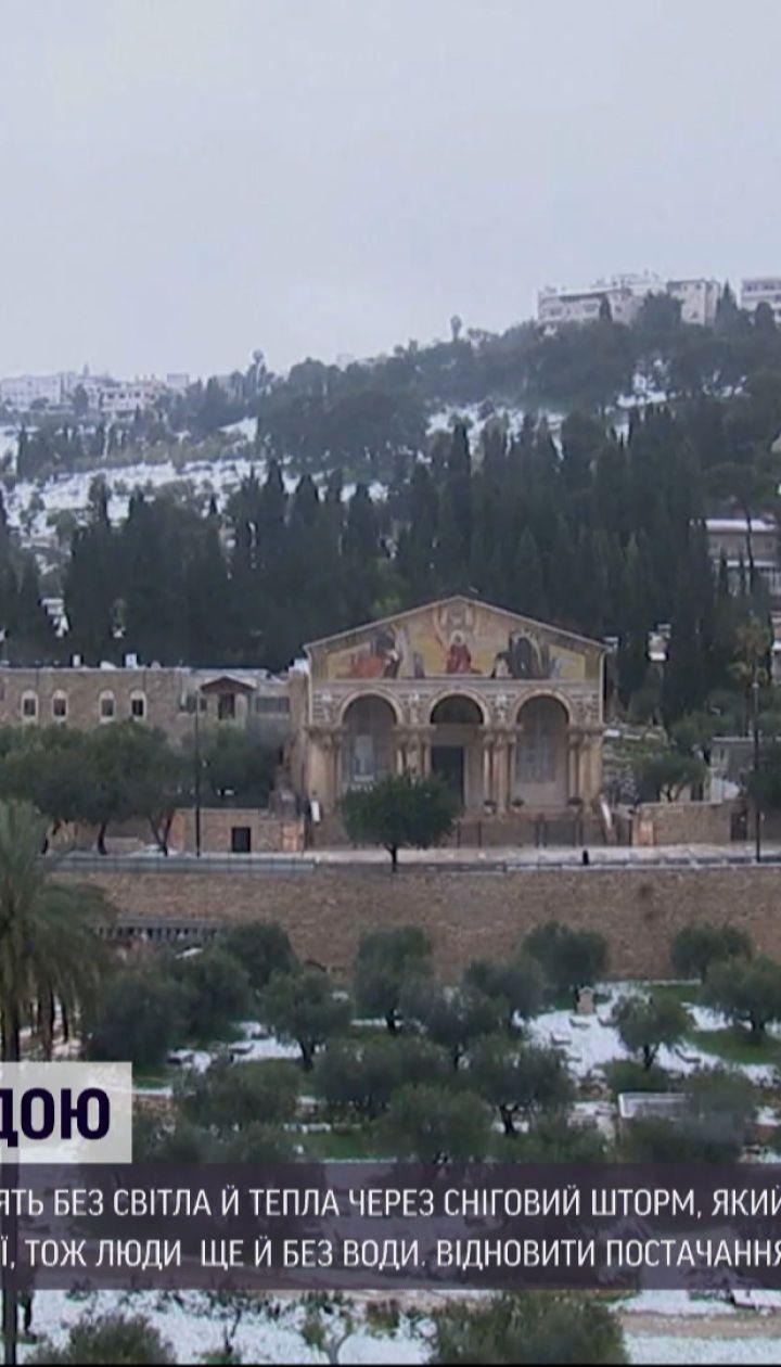 Новини світу: штат Техас четверту добу замерзає, а на Близькому Сході - снігопади