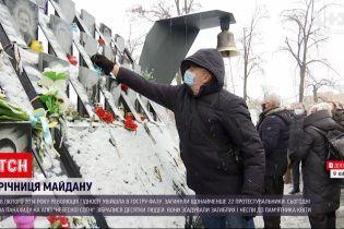 Новини України: на Алеї Небесної сотні людей вшанували пам'ять загиблих у 2014 році