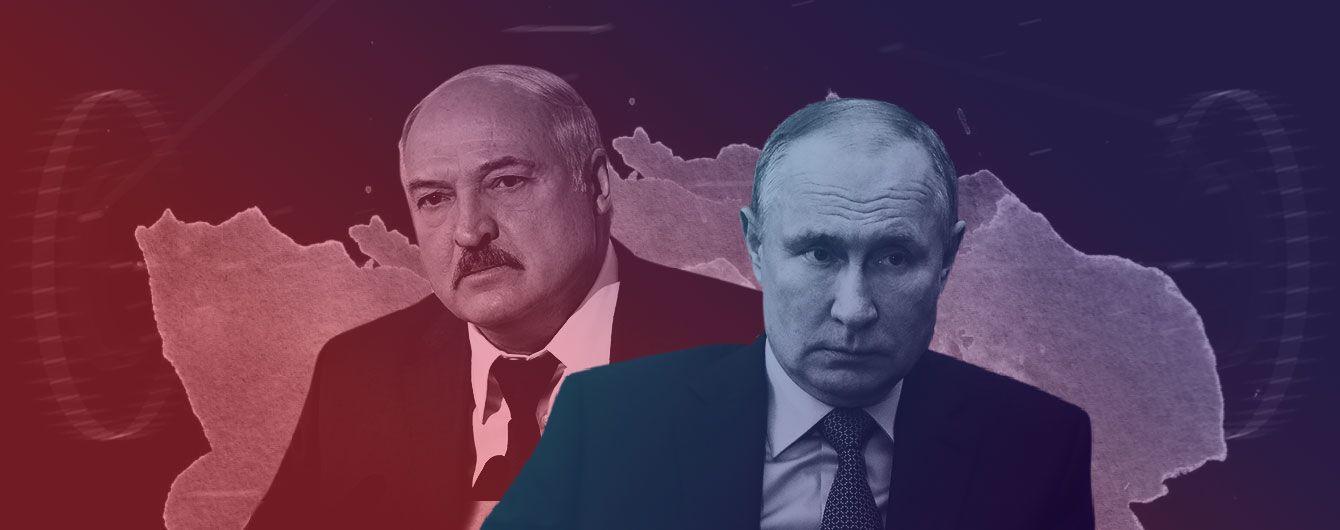 Путин зовет Лукашенко на ковер в Сочи: чем Украине грозит усиление России в Беларуси