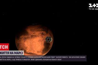 """Новости мира: американский марсоход """"Perseverance"""" готовится к высадке на Марс"""