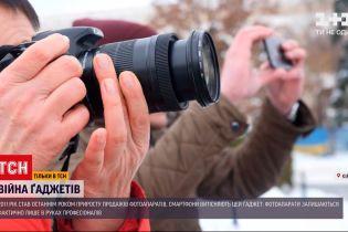 Новости Украины: заменят ли камеры смартфонов фотоаппараты