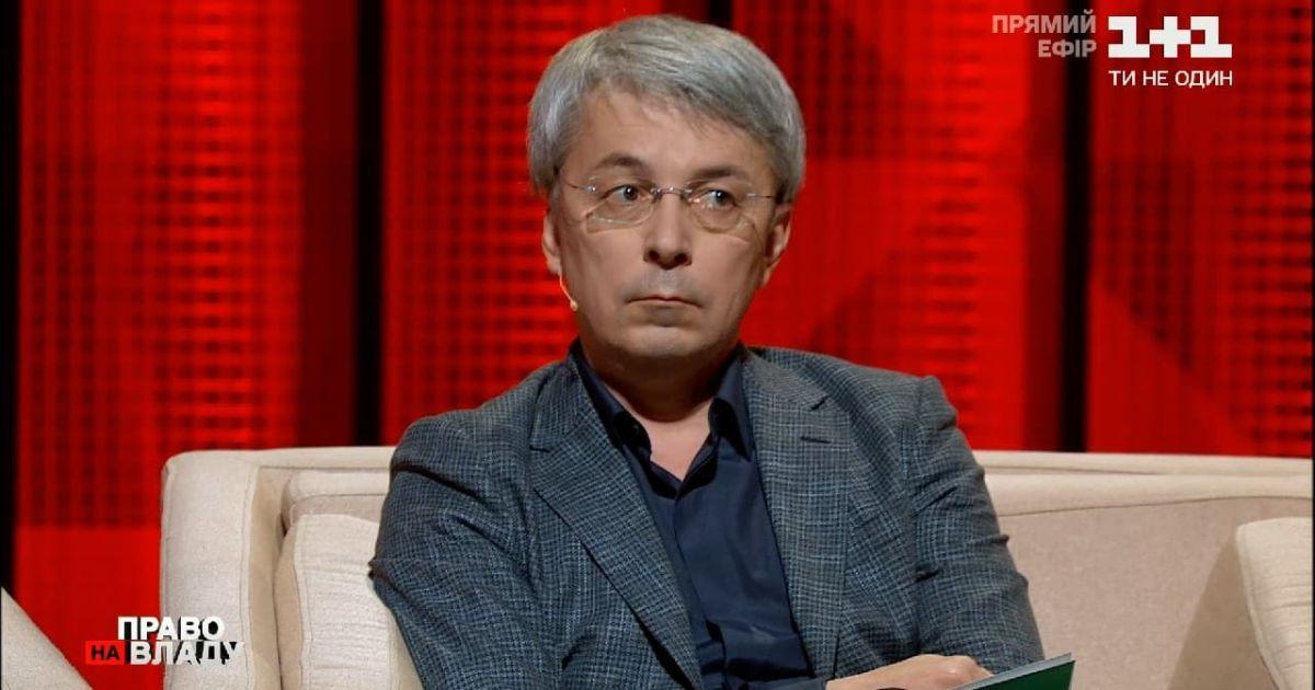 """""""Початок нової ери, коли ворога нарешті називають по імені"""" – Ткаченко про санкції проти Медведчука"""
