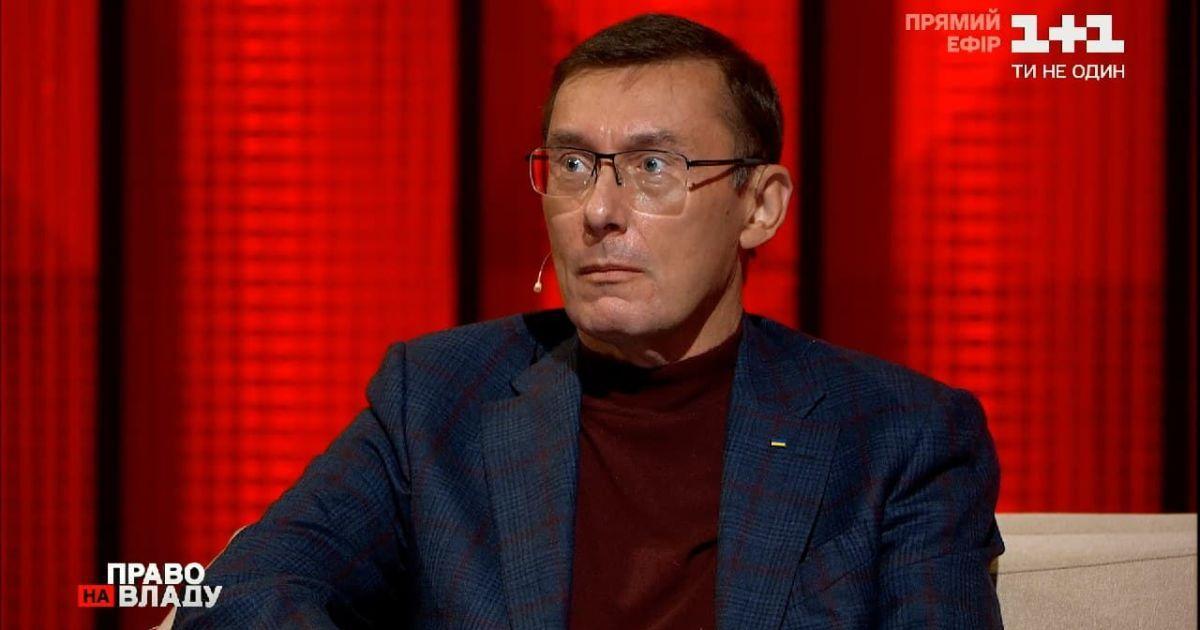Луценко объяснил, что нужно сделать для заочного осуждения Януковича