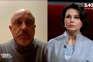 Алексей Резников заявил, что украинская власть не будет отходить от Минских соглашений