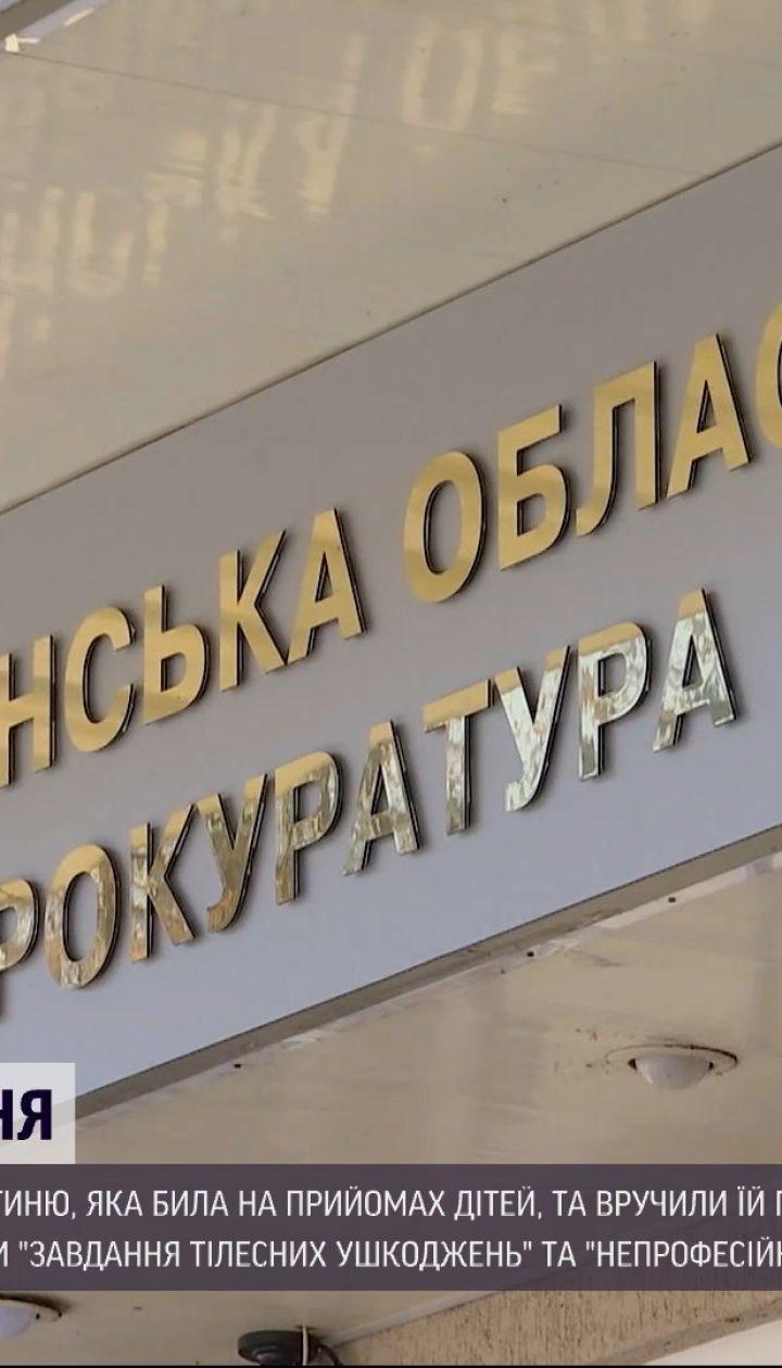 Новини України: щодо лікарки з Рівного відкрили 5 кримінальних проваджень