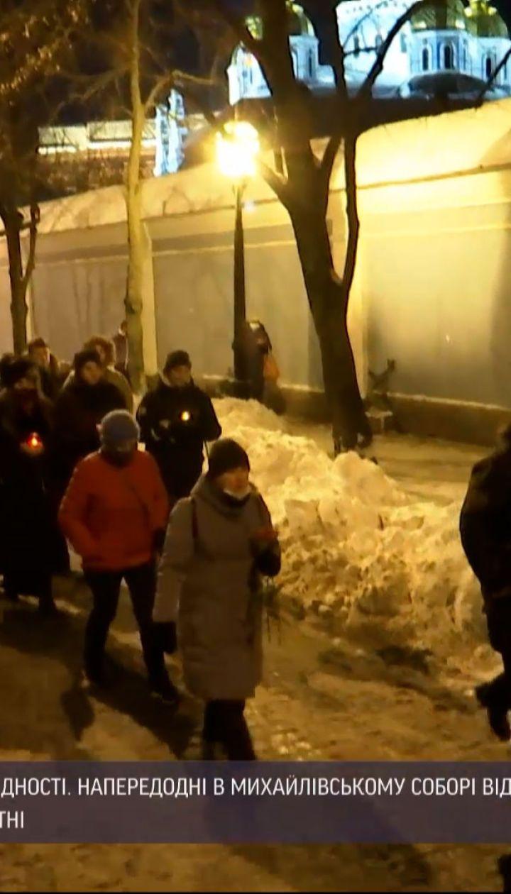 Новини України: разом з киянами пам'ять загиблих на Майдані вшанували білоруси