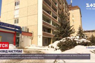 Новости Украины: на Прикарпатье ожидают борт с мобильным госпиталем для больных коронавирусом