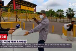 Новости мира: в Эквадоре спортивных журналистов ограбили прямо в прямом эфире