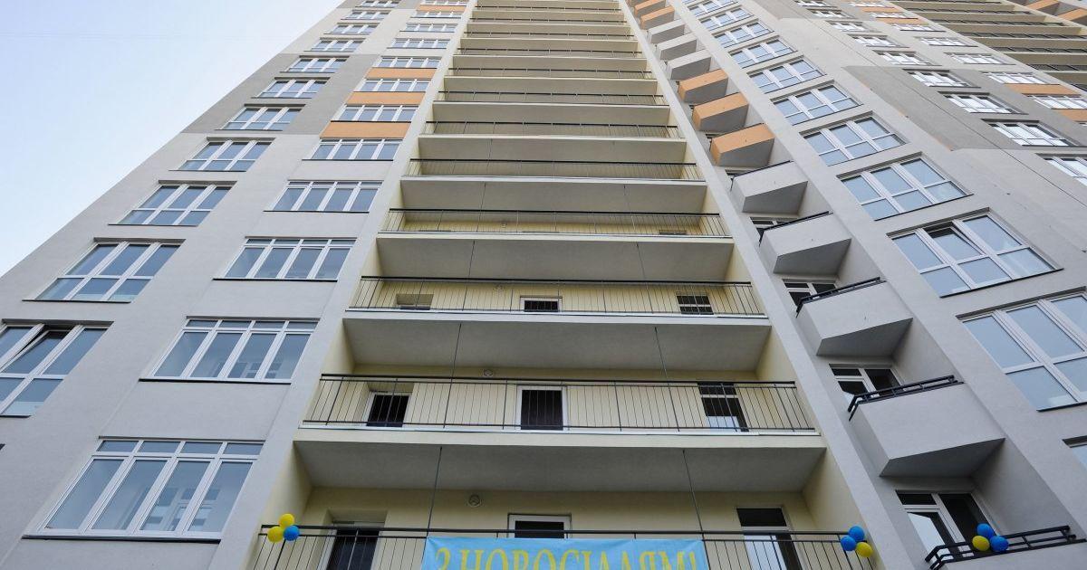 К программе ипотеки на жилье под 7% присоединились первые банки: когда начнут выдавать кредиты