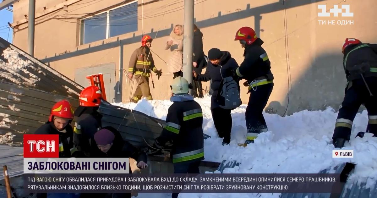 Во Львове обвалилась пристройка под тяжестью снега и заблокировала сотрудников: видео