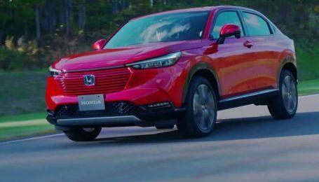 Honda официально представила гибридный компактный кроссовер HR-V