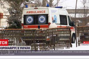 Новости Украины: в западных областях эпидемическая ситуация приближается к критической