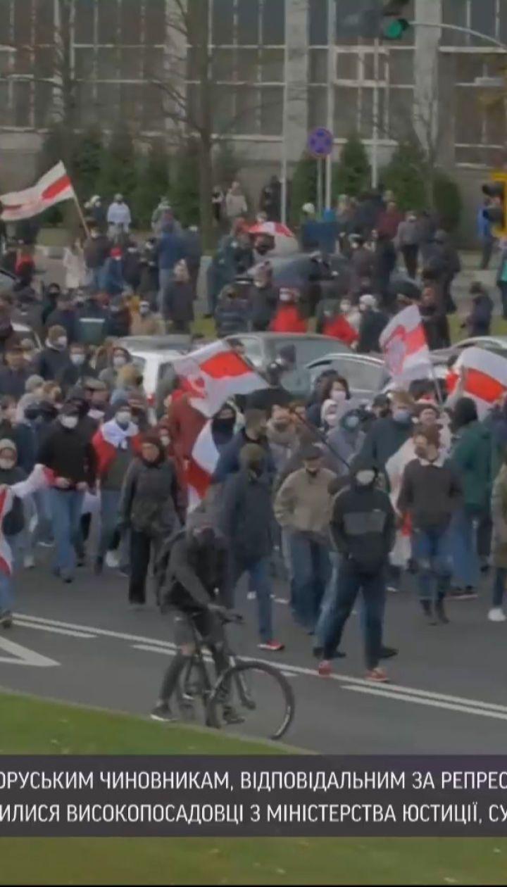 Новости мира: в США ввели санкции против белорусских чиновников