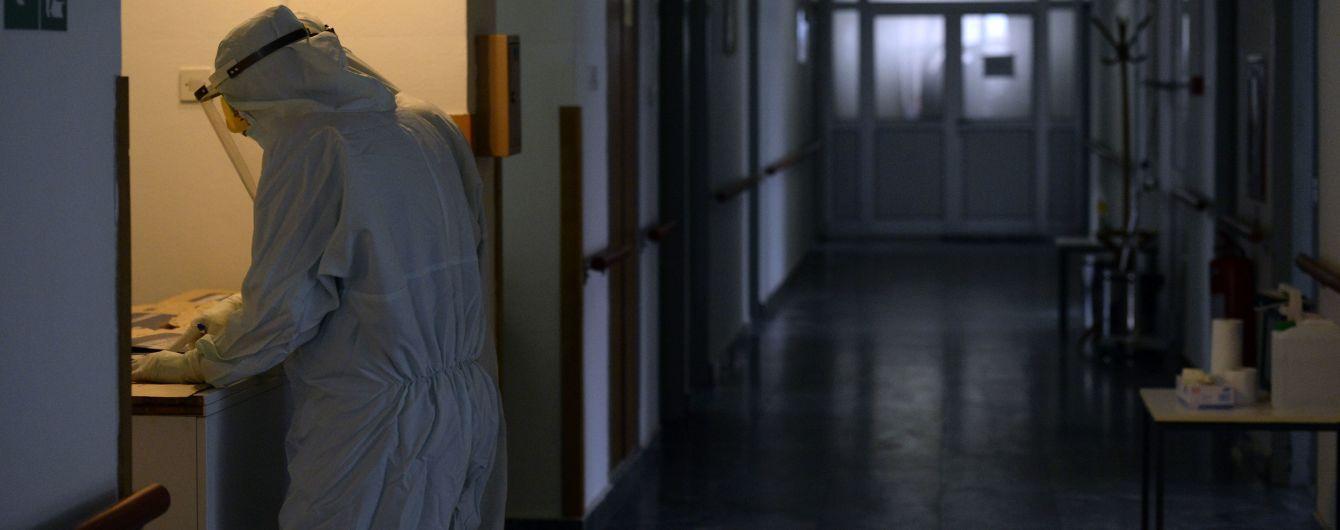 """""""Палає від епідемії"""": Шмигаль у Раді розповів про ситуацію з коронавірусом на Прикарпатті"""