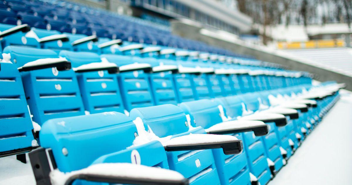 УПЛ онлайн: результаты матчей 15-го тура Чемпионата Украины по футболу
