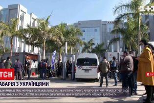 Новини світу: у Єгипті перекинувся автобус з українськими туристами