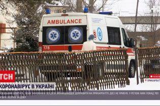 Коронавирус в Украине: интенсивнее всего болезнь распространяется на Прикарпатье