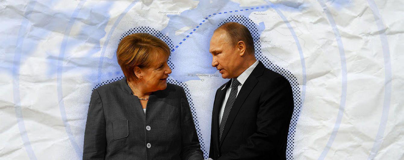 """Секретні домовленості США і Німеччини: чи справді Байден може дозволити Росії добудувати """"Північний потік-2"""""""