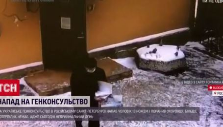В Санкт-Петербурге россиянин нанес ножевые ранения коменданту украинского Генконсульства