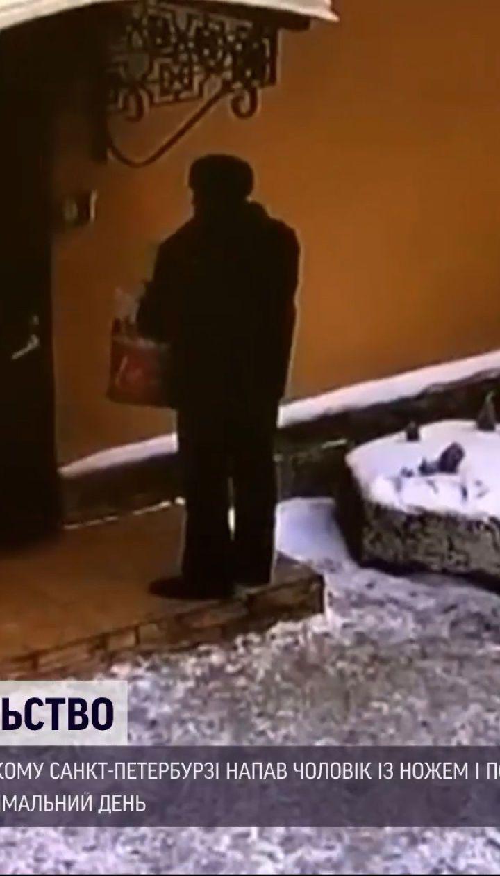 Новости мира: на украинское Генконсульство в Санкт-Петербурге совершили вооруженное нападение