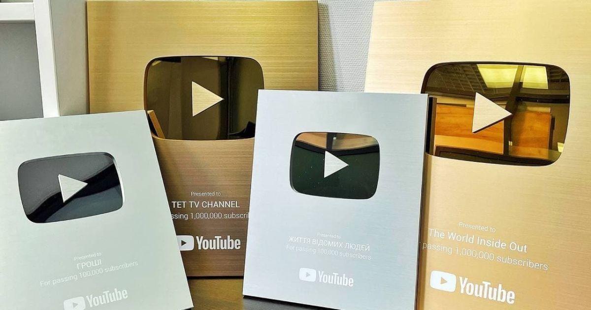 YouTube-канали групи 1+1 media отримали нові відзнаки