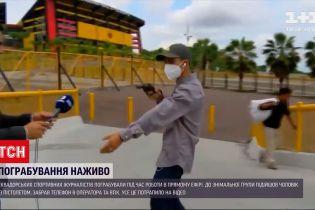 Новости мира: эквадорских спортивных журналистов обокрали во время прямого эфира