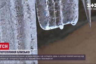 Погода в Україні: синоптики обіцяють потепління вже відзавтра