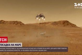 """Новости мира: космический аппарат """"Perseverance"""" сделал первые фото Марса"""