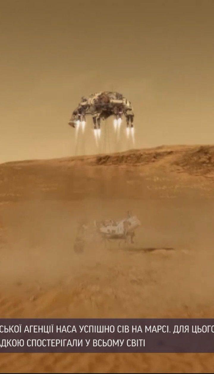 """Новини світу: космічний апарат """"Perseverance"""" зробив перші фото Марса"""