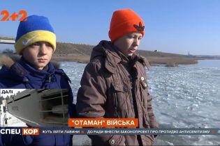 На Николаевщине трое детей провалились под лед на лимане возле села Коблево
