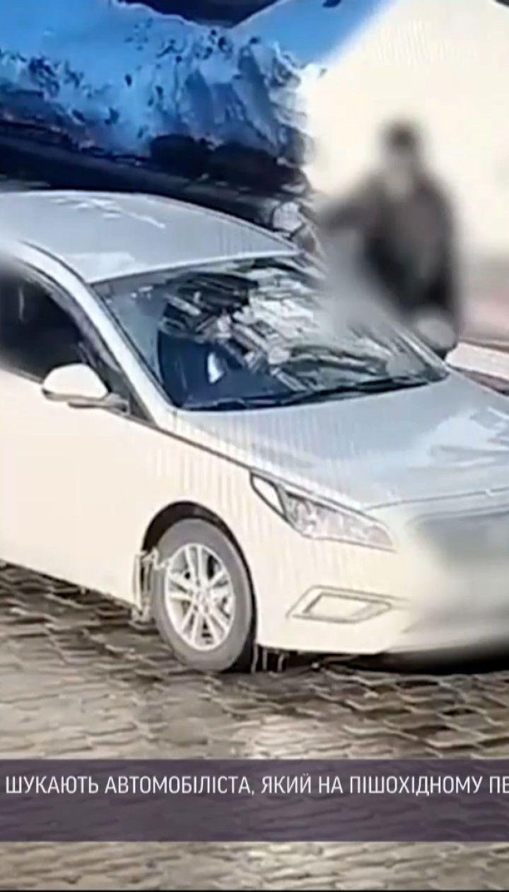 Новини України: у Києві затримали водія, який наніс смертельний удар пішоходу і втік