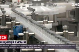 Новини України: міністр Степанов полетів до Індії по вакцину