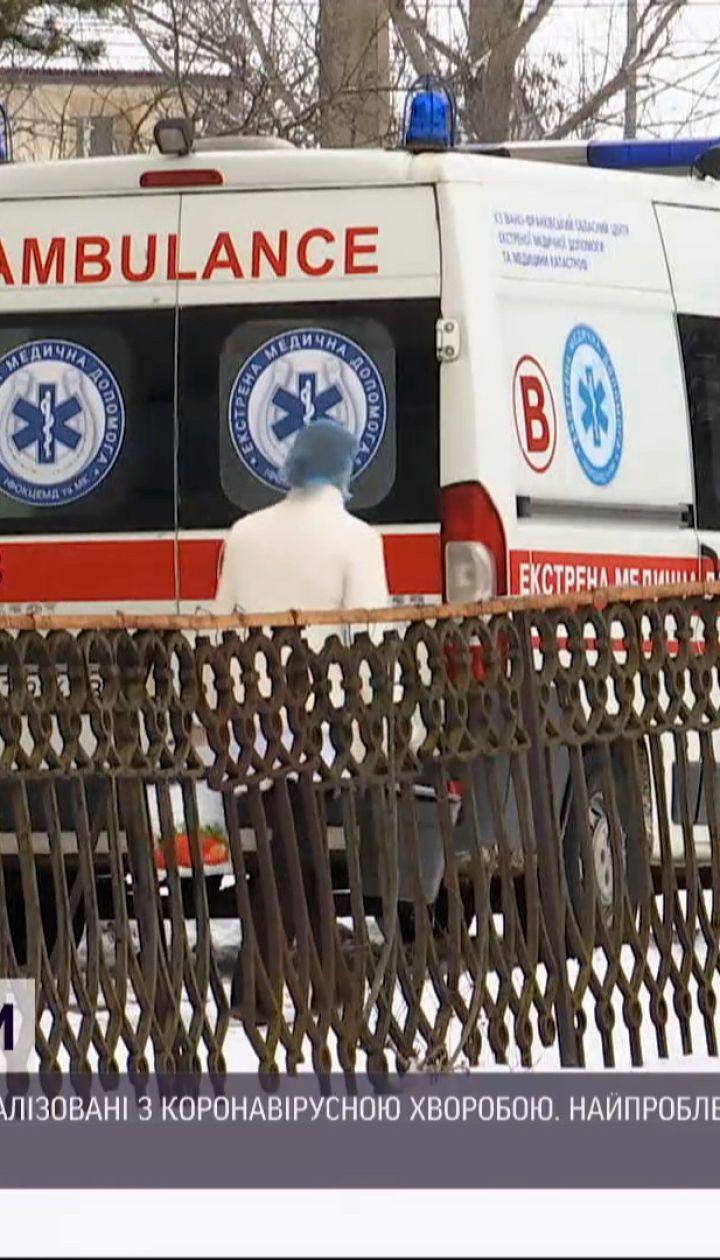 Новости Украины: за сутки более 2300 больных коронавирусом попали в больницы