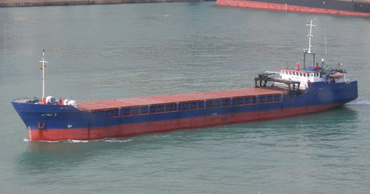 Массовое отравление на судне в Керченском проливе: умер украинский моряк