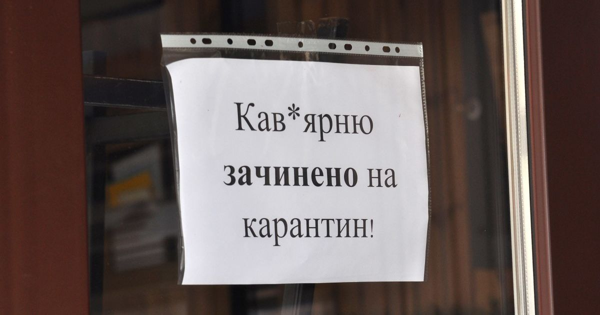 Шмыгаль объявил о третьей волне коронавируса в Украине и назвал условия для нового локдауна