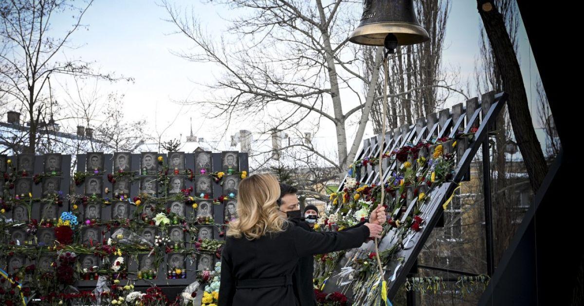 День памяти Героев Небесной Сотни: Зеленский рассказал, когда начнут создавать музей Революции Достоинства