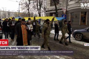 Новости Украины: как в разных регионах страны почтили память героев Небесной сотни
