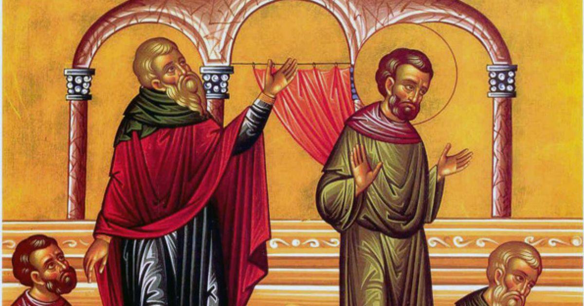 Неділя митаря та фарисея 2021: як підготуватися до Великого посту