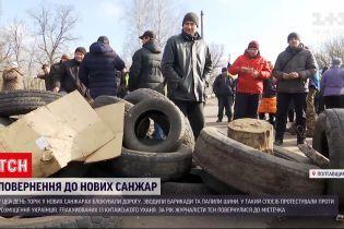 Новини України: рік тому у Нових Санжарах протестували проти евакуйованих українців із Уханя