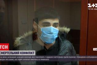 Новини України: підозрюваний у смертельному побитті пішохода шкодує про скоєне і просить вибачення