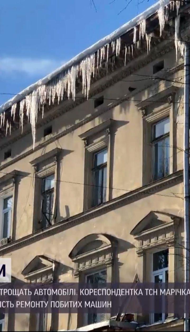 Новини України: у Львові бурульки з дахів трощать машини – хто має компенсувати ремонт