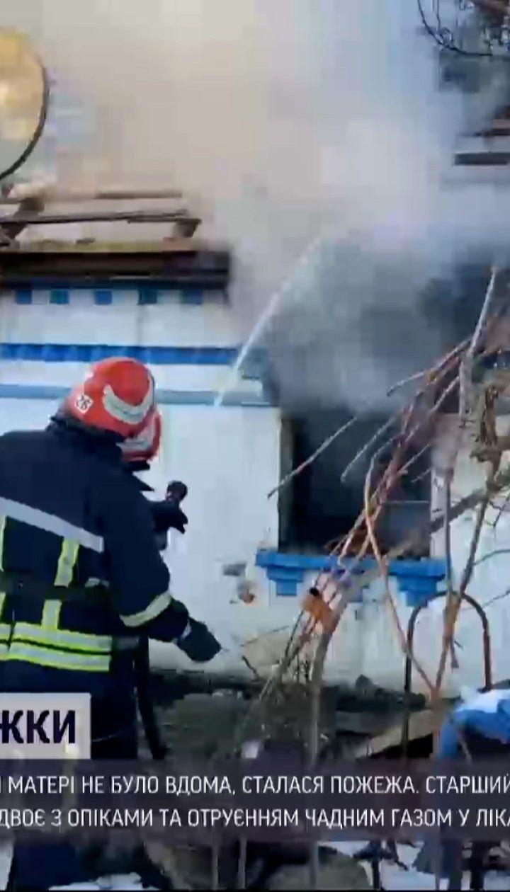 Новини України: у Вінницькій області в пожежі мало не згоріла родина