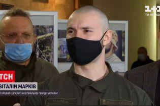 Новости Украины: в Киеве состоялся допремьерный показ фильма о Виталие Маркиве